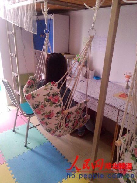 田园风小吊椅