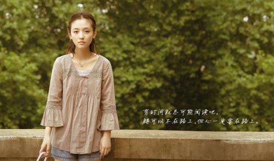 武汉微电影产业基地落户昙华林