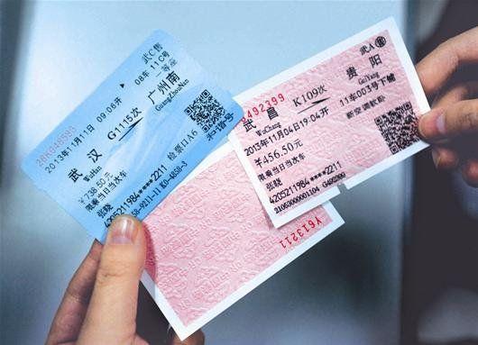 广州至北京火车票价_汉口到连云港火车票多少钱_连云港火车票汉口交通火车票连云港市