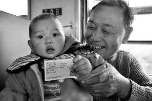 九江至麻城6026次列车一元钱车票