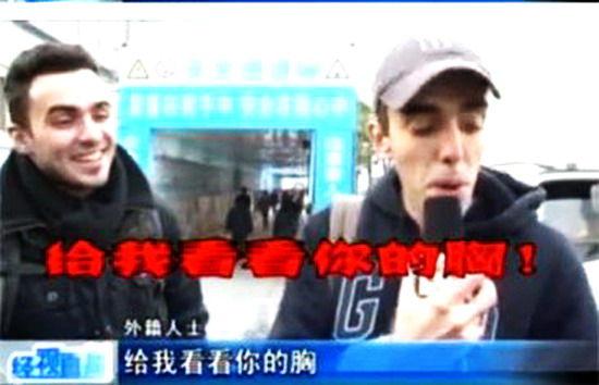 武汉女主播采访外籍男遭骚扰