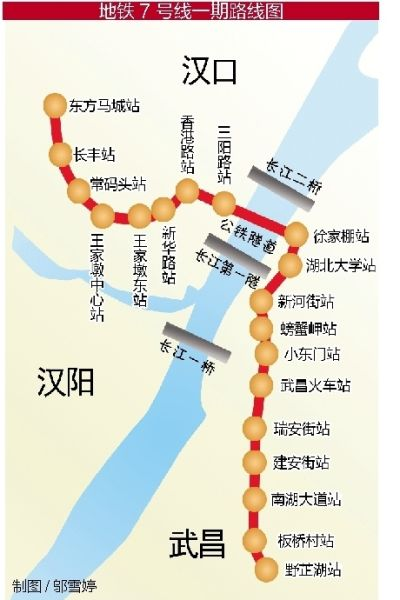 图为:地铁7号线一期路线图 制图/邬雪婷