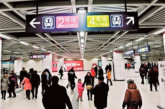 图为:地铁4号线洪山广场站