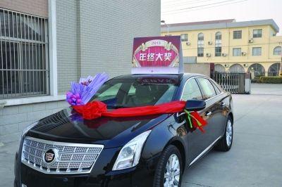 盐城这家企业奖励的豪车。图片来自网络