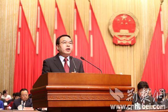 武汉市第十三届人大三次会议开幕
