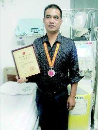 图为:柴国平去年10月捐献当天手捧捐献荣誉证书