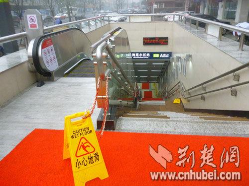 武汉地铁4号线梅苑站没雨篷 电梯被雨水泡浸关停
