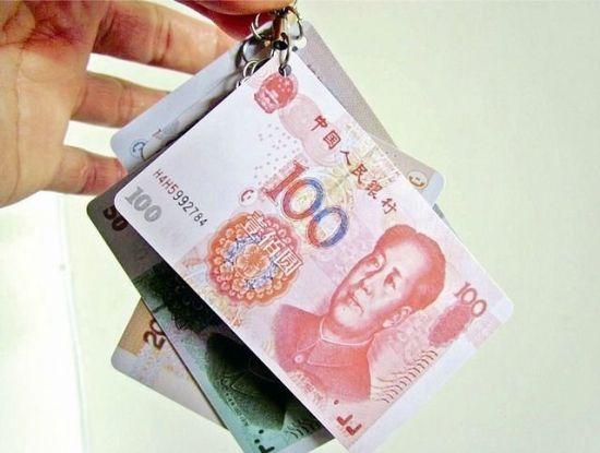 人民币挂饰