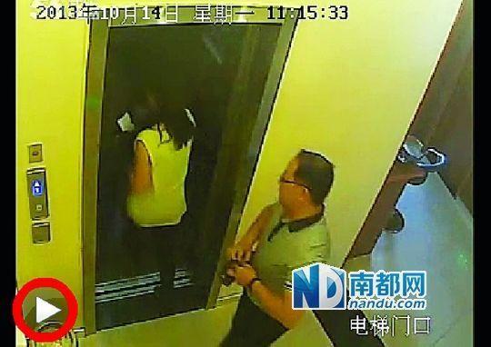 一段名为《张军叫小姐》的视频在网上流传,当事男女被指分别为一名法官和律师