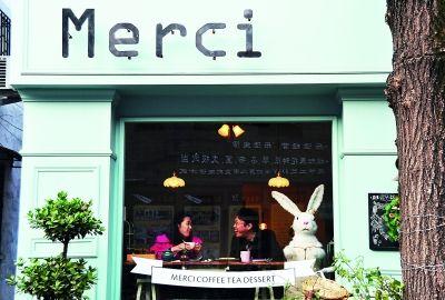 精致小店的独特午茶时间 带你畅游爱丽丝仙境