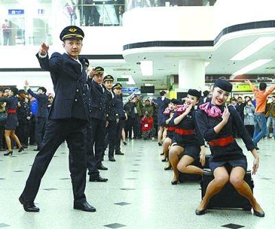 """北京 16日,在北京南苑机场,40余名中联航的员工,以一场活泼新颖的""""快闪""""舞蹈,迎接2014年春运到来。"""