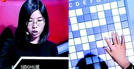 图为:胡小玲在《最强大脑》节目中展示记忆才能。(电视截屏)