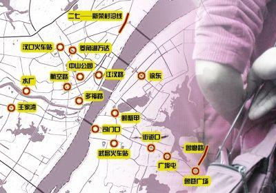 """武汉""""扒手地图"""""""