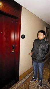 犯罪嫌疑人丁某指认作案的酒店房间。 警方供图