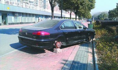 4个车轮都被人卸走。