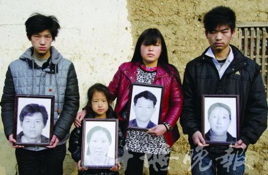 抱着亲人的遗像,王应翠和孩子们(左一为王力、左二为王盼)既悲伤又迷茫。