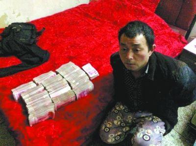 犯罪嫌疑人和被盗的76万现金。