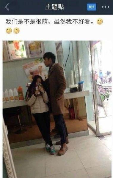 武汉最萌女生差男生爆红头像1.93米身高1.58k歌情侣女生图片