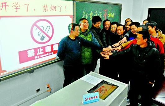 武汉19中男教师承诺校內不吸烟