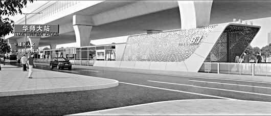 """楚天金报讯 图为:主题为""""绿色人文""""的华师大站,站台色调为绿色(效果图)"""
