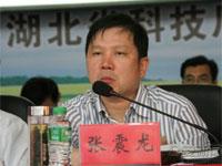 湖北省科技厅副厅长张震龙涉嫌严重违纪被调查