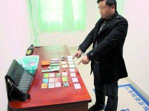80后男子假扮成43岁地产富商通过假征婚诈骗,目前已被警方抓获。 信息时报记者 萧嘉宁 摄