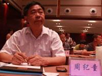 十堰市政府副秘书长周纪童涉嫌违纪接受组织调查