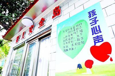 """广州""""婴儿安全岛""""。网络图片"""
