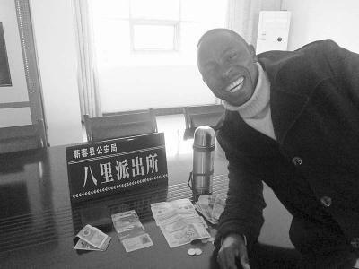 到自己钱包内的财物完好无损,加纳留学生ARTURCHARLES喜不自禁。