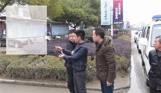 嫌疑人刘某指认作案现场
