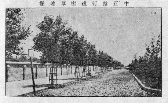 (武汉市档案馆提供)