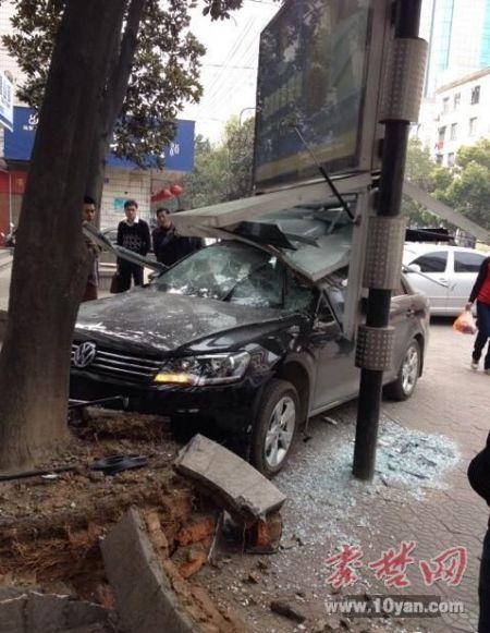 十堰发生离奇车祸:轿车穿越阅报栏撞坏花坛