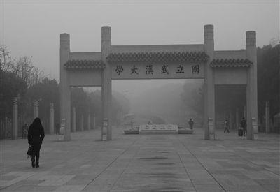 1月14日,新年首场大雾笼罩武汉。当日早晨市区能见度小于200米,局部小于50米,武汉中心气象台发布了大雾橙色预警信号。 资料图片