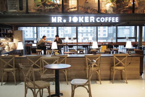 探店:乔克咖啡馆 书中自有咖啡香