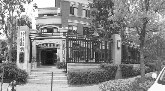 卓刀泉工商所位于此别墅内办公。