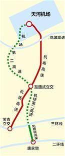 """武汉机场两条高速""""X""""形互通"""
