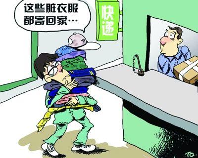 大学生不用手洗衣的背后,是对家长深深的依赖.图片