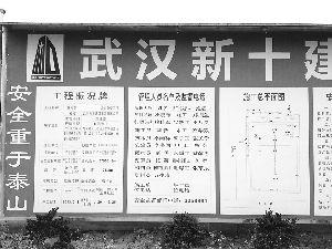 在建的襄阳市地税局综合业务大楼每平方米的造价超过4000元,人均办公面积也超过了国家规定的标准。