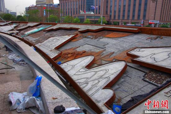 武汉,洪山广场重新开放才3个月,其重要景观楚文化浮雕与市民见面百日后便拆掉重建。