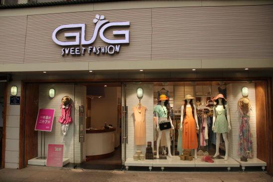 探店:GVG特制风格小店 江汉路上的低调小屋