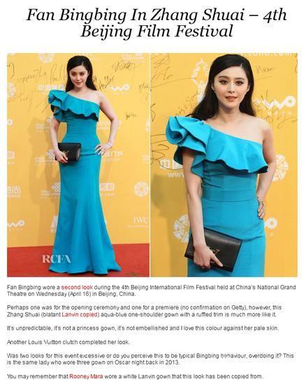 知名时尚红毯评论网站(Red Carpet Fashion Awards)报道