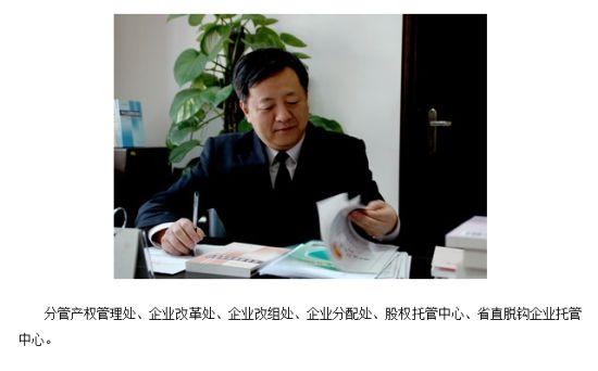 图片来源:湖北省人民政府门户网站