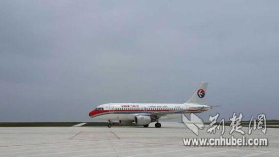 神农架迎来正式通航后的第一个航班