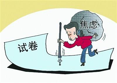 (新华网)