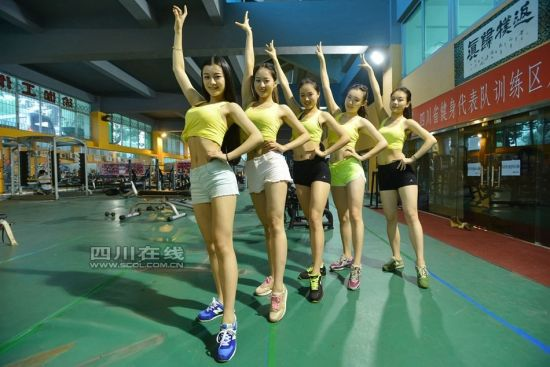六美女入选国家健身健美队