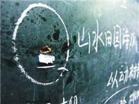 湖北校园绑架案续:凶犯家属拒绝尸检火化(图)