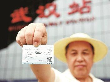 武石武冈城铁首日售票超三千