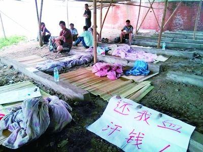 农民工们住在窝棚里。