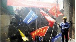 图为:盾构机出洞,施工人员挥舞旗帜庆祝