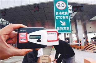 ETC全国联网月底启动 高速收费将无需停车